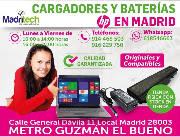 cargadores-y-baterias-hp-en-madrid1